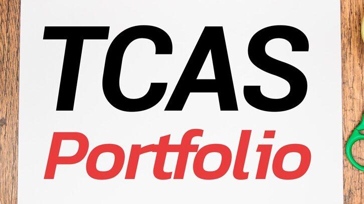 ทำความรู้จักกับ TCAS (ตอน 3) – Portfolio
