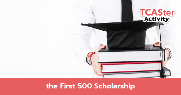 the First 500 Scholarship