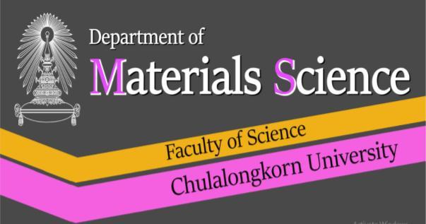 สาขาวิชาวัสดุศาสตร์ คณะวิทยาศาสตร์ จุฬาลงกรณ์มหาวิทยาลัย