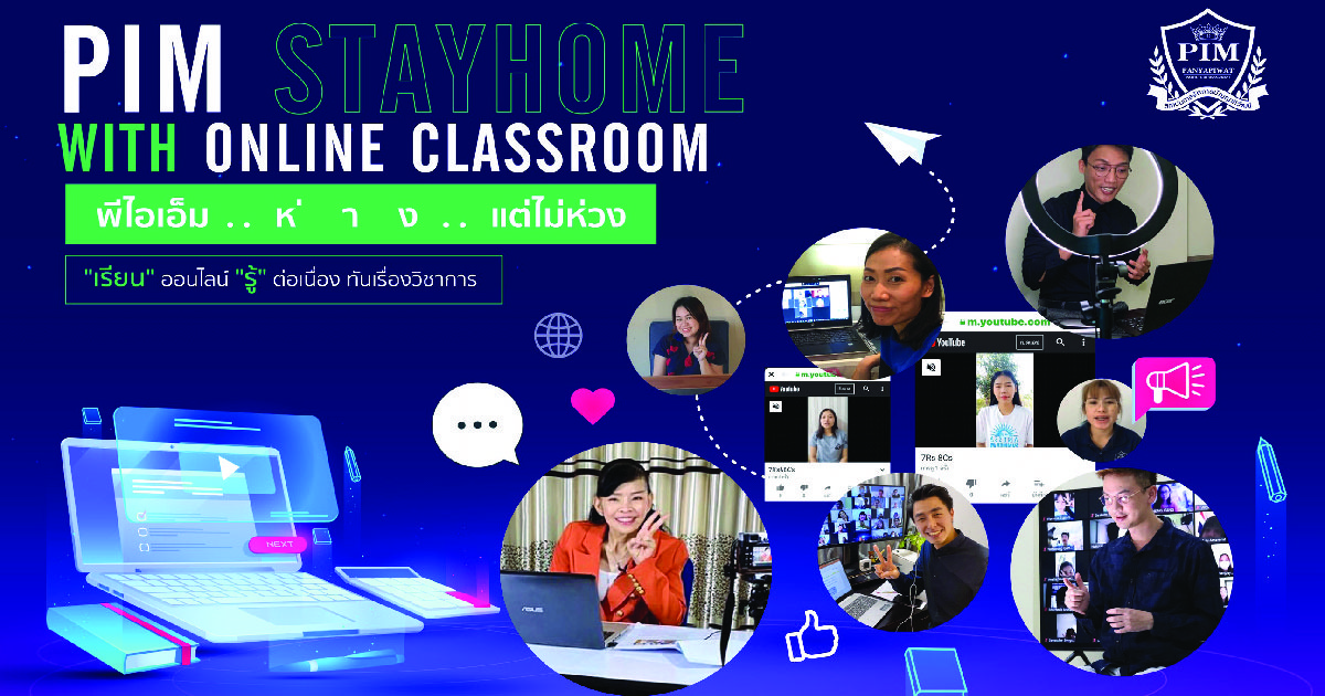 PIM Stay Home with Online Classroom