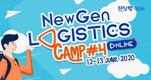 New Gen Logistics Camp#4 Online โดยวิทยาลัยโลจิสติกส์และซัพพลายเชน ม.ศรีปทุม