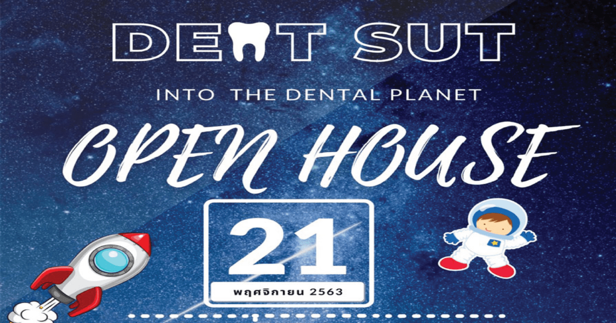 DENT SUT OPEN HOUSE 2020 : Into the Dental Planet