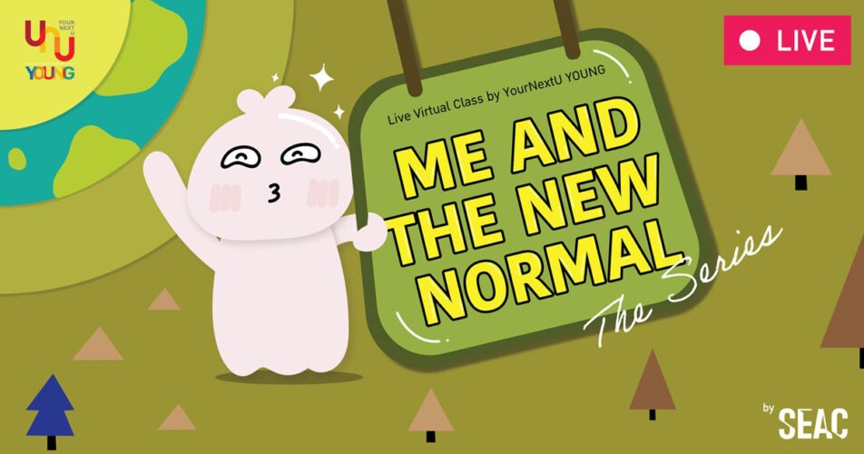 Me & The New Normal The Series