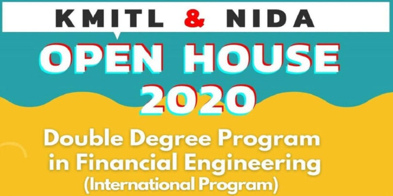 Financial Engineering Open House 2020