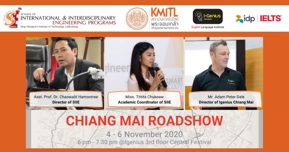 Chiang Mai Roadshow by SIIE KMITL
