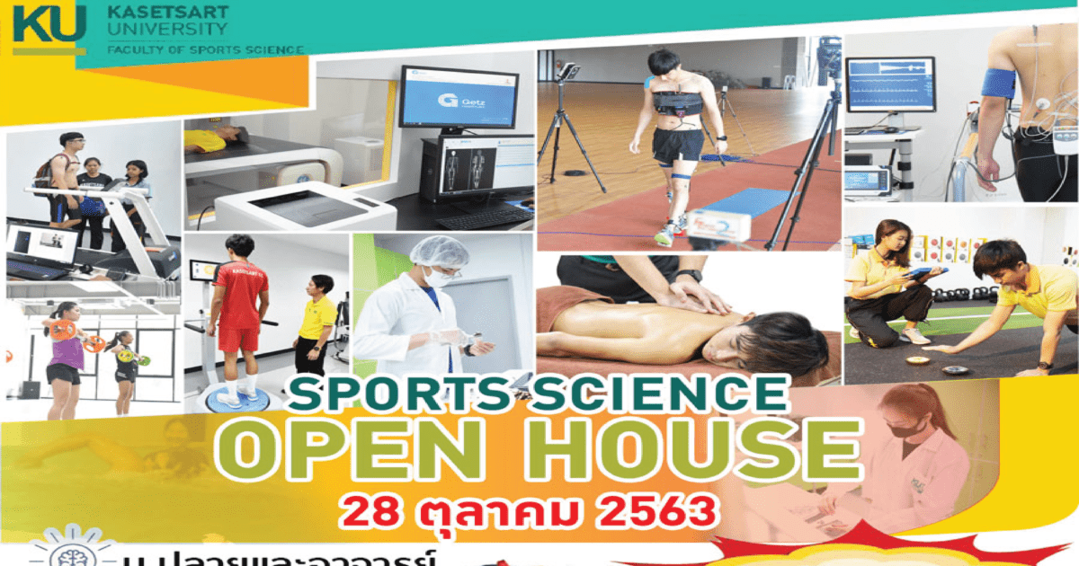 sports-science-open-house-2020-01