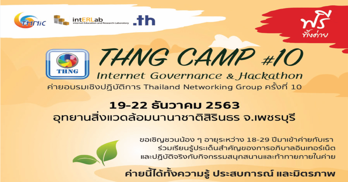 THNG Camp#10: Internet Governance & Hackathon