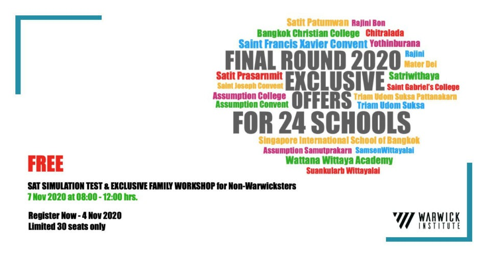📌 Final Round 2020 🎁 Exclusive Offers for Non-Warwicksters
