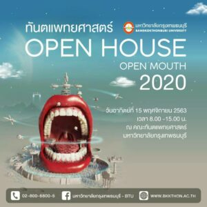09112020Open House Open Mouth 2020
