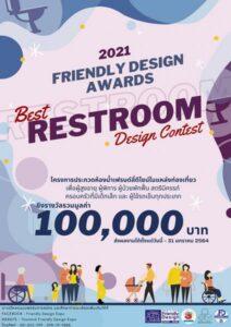 Design Contest_62