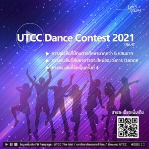 dance contest_95
