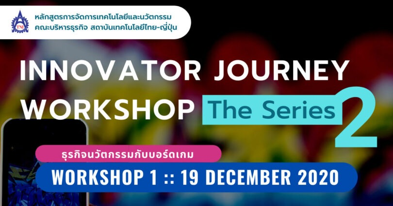 Innovator Journey Workshop Series 2 (EP.1)
