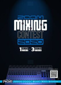 music contest_08112020