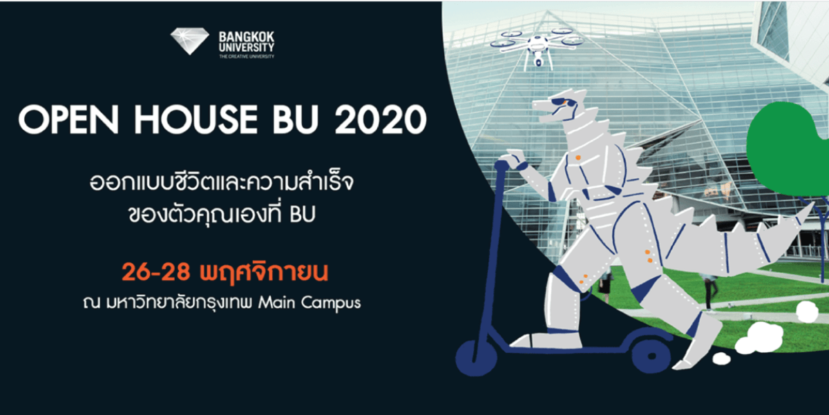 Open House BU 2020 (On Campus)