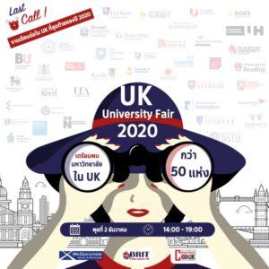 UK Fair2020