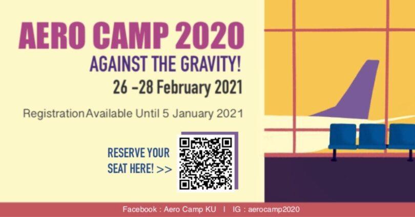 Aero Camp 2020 – ค่ายสานฝันการบิน 2020