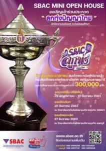 singing contest_116