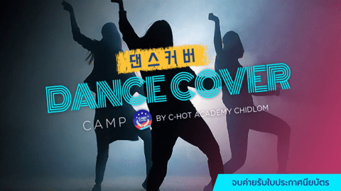 Dance Cover Camp by C-HOT Academy Chidlom