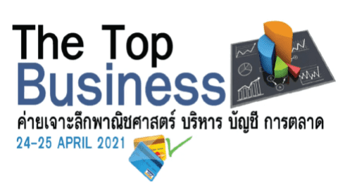 THE TOP BUSINESS