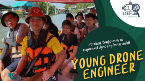 Young Drone Engineer Camp