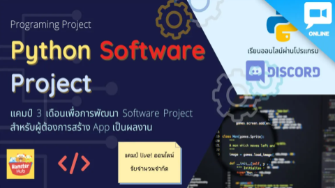 Python Software Project