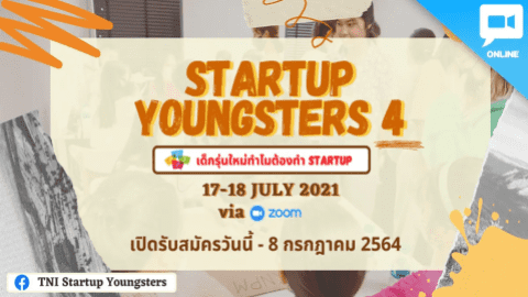 Startup Youngsters ครั้งที่ 4 #online