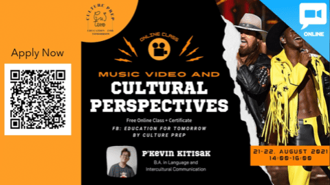 Music Video and Cultural Perspectives
