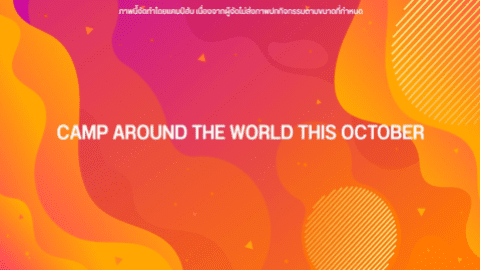 CAMP AROUND THE WORLD THIS OCTOBER