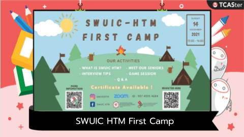 SWUIC HTM First Camp