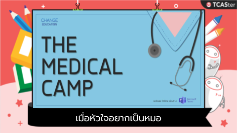 The Medical Camp